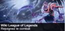 Spotlight-leagueoflegends-20130101-255-fr.png