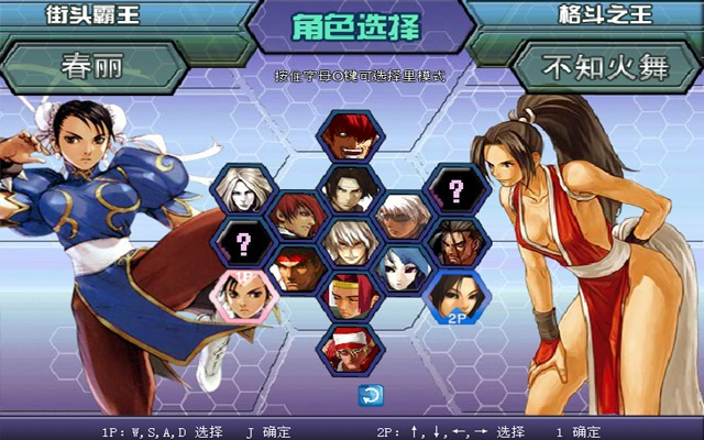 imagen select kof wing 18jpg the king of fighters wiki