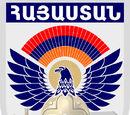 Armenian Defense Forces