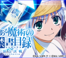 Toaru Majutsu no Index Struggle Battle