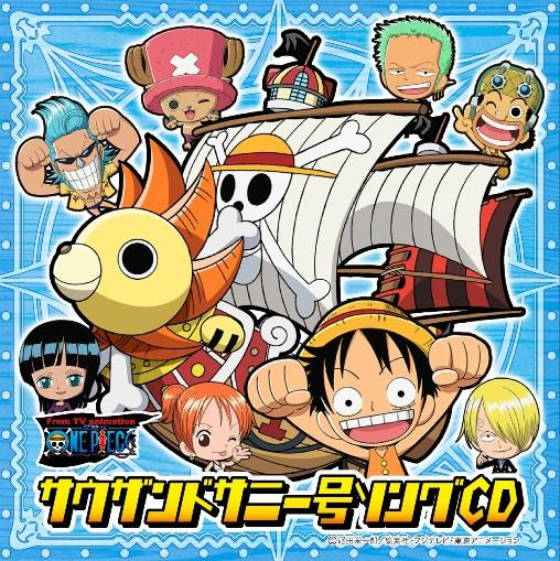 One Piece Encyclopedia: One_Piece_Thousand_Sunny_Go_Song_CD.png
