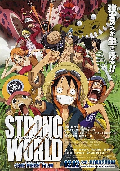 One Piece 10: Strong World Online Completa Sub Español Latino