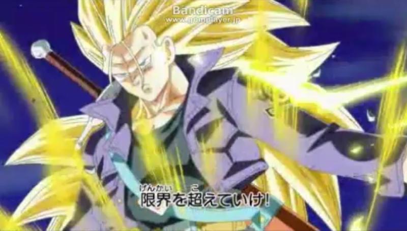 Image - Super Saiyan 3 Future Trunks 111.png - Dragon Ball ...