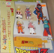 Coffret22 Janemba included