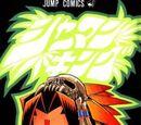Shaman King (Manga)