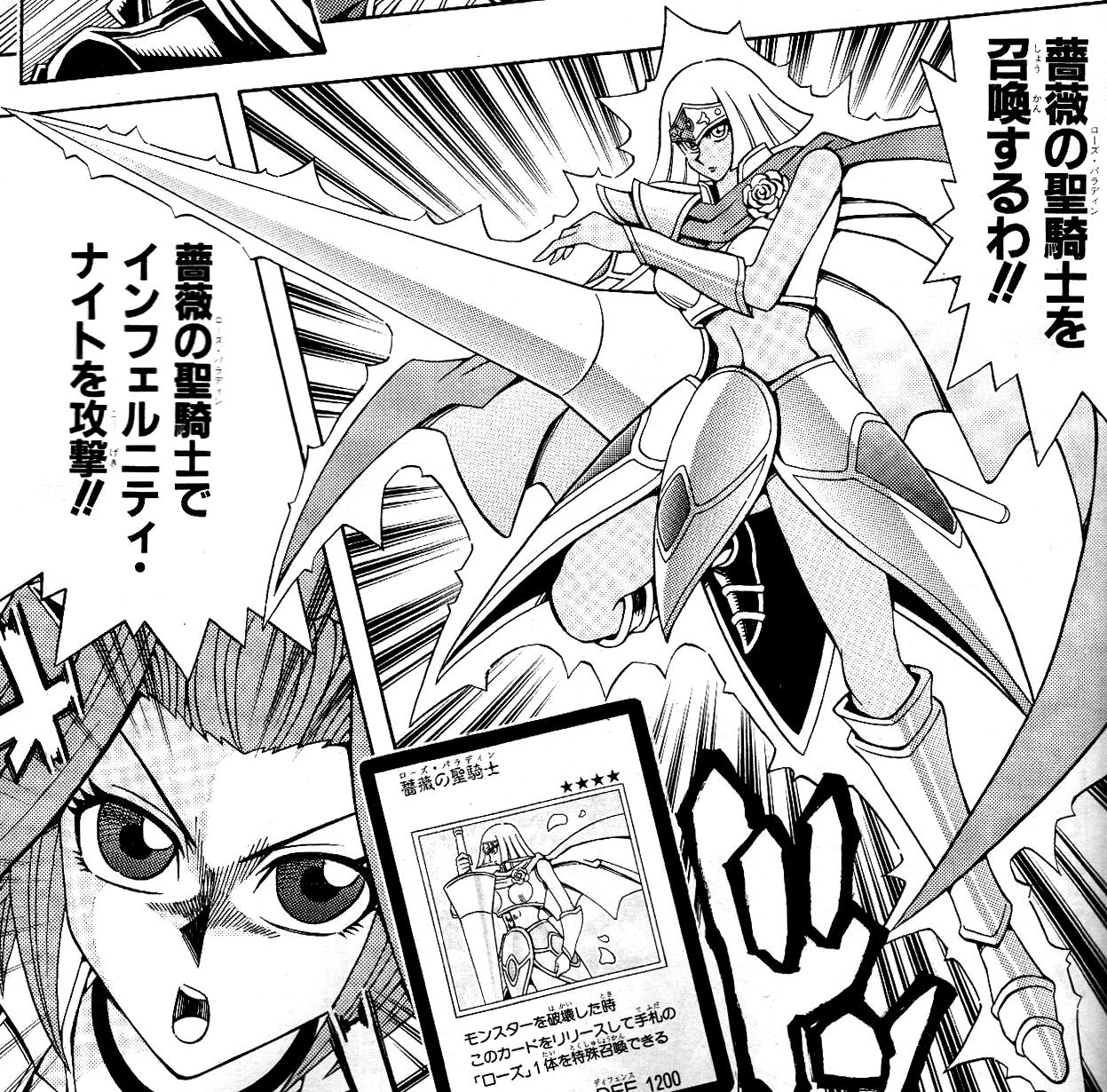 RosePaladin-JP-Manga-5D-NC.png