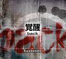 Episode 06: Awakening