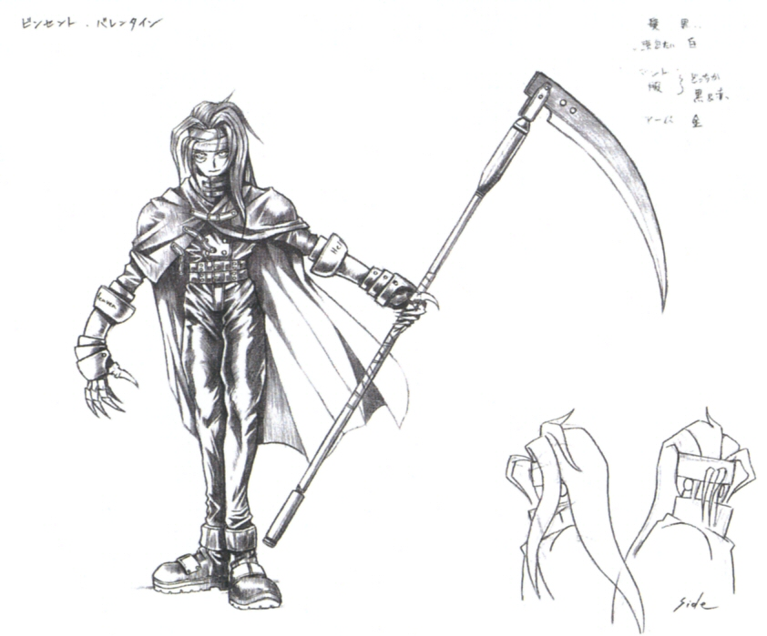 IMAGE(http://img3.wikia.nocookie.net/__cb20130203043120/finalfantasy/images/4/45/Vincent_Early_Art.jpg)