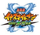 Inazuma Eleven Der Film: The Invasion of the Strongest Army Ogre