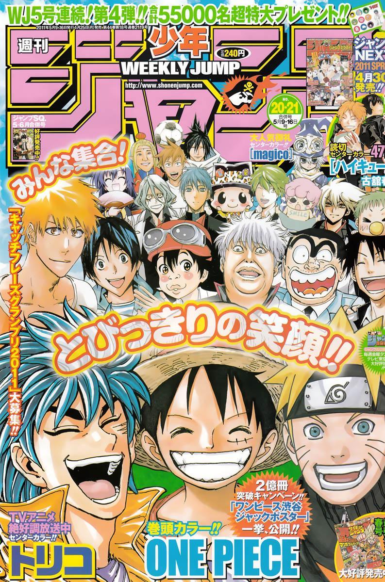 FileShonen Jump 2011 Issue 20 21png