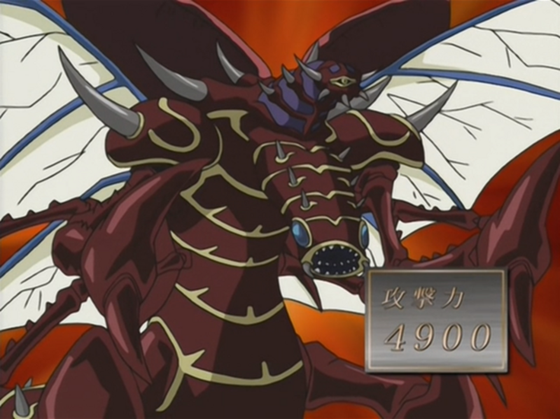 image Yu Gi Oh Mystical Beast PC, Android, iPhone and iPad. Wallpapers
