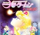 Kaguya hercegnő szerelme
