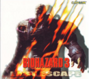 Biohazard 3 Last Escape Original Soundtrack