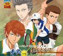 Seigaku vs. St. Rudolph & Yamabuki Soundtrack