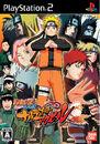 Ultimate Ninja 4 JA.jpg