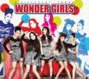 2 Different Tears (Ingles ver.) - Wonder Girls