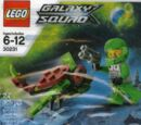 Space Insectoid (Set)