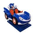 Sonic kiddie ride.jpg