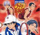 Advancement Match Rokkaku feat. Hyotei Gakuen