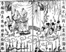 Chapter 05.1 - Cao Cao Appeals To The Powerful Lords.jpg