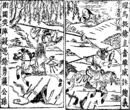 Chapter 07.1 - Yuan Shao Fights Gongsun Zan At The River Pan.jpg