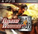 Dynasty Warriors 8 Images