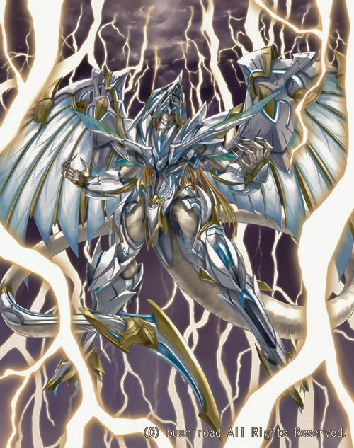 image dark dragon disasterjpg cardfight vanguard wiki