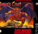 Ghosts 'n Goblins Game Covers