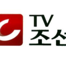 TV Chosun