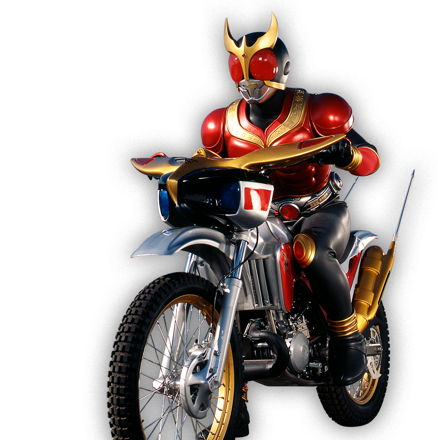 http://img3.wikia.nocookie.net/__cb20130409221440/kamenrider/images/f/f8/Rider07_r.png