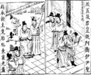 Chapter 04.1 - Dong Zhuo asserts his power in controlling the Emperor.jpg