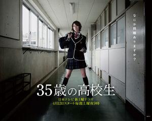 35-sai-no-kokosei capitulos completos