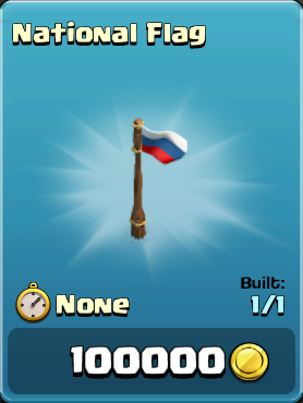 http://img3.wikia.nocookie.net/__cb20130419215524/clashofclans/images/e/ee/Russia.png