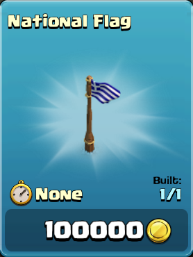http://img3.wikia.nocookie.net/__cb20130419215635/clashofclans/images/4/42/Greece_new.png