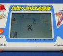 Minigames de Saint Seiya