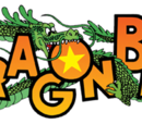 Dragon Ball Abrégé