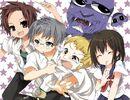 Ao.Oni.full.985204.jpg