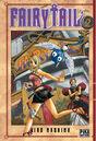 Fairy Tail Tome 02 Fr.jpg