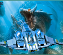 Gungan -skate fish-