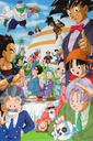 Varios personajes (DBGT) final de fiesta.png