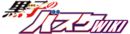 Affiliation 7.PNG