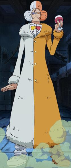 Inazuma Anime Infobox