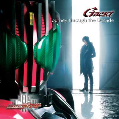 http://img3.wikia.nocookie.net/__cb20130514110256/kamenrider/images/8/8a/Journey_Through_the_Decade_CD_DVD_Cover.jpg