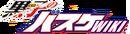 Kuroko no Basuke Wiki Logo.png