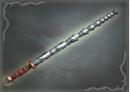 1st Weapon - Huang Gai (WO).png