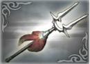 3rd Weapon - Xing Cai (WO).png