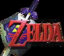 Legend of Zelda Ocarina of Time Wiki