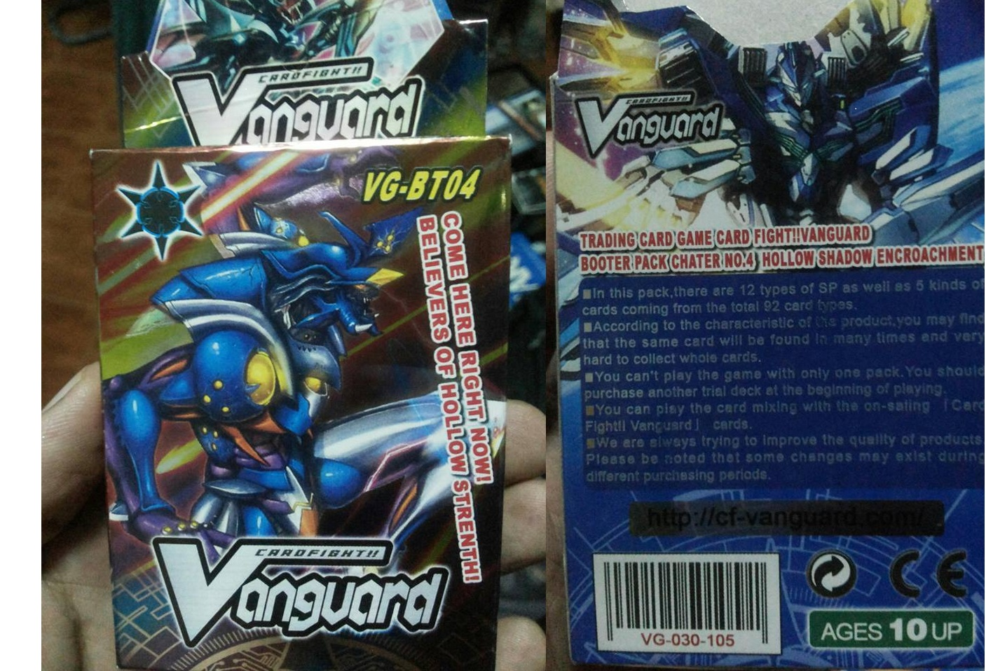 how to tell fake vanguard cards