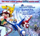 Heróis Pokémon: Latios e Latias