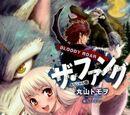 Bloody Roar (manga)